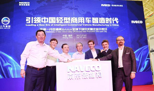 NAVECO otwiera nowy zakład produkcyjny